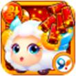 羊羊大冒险for iPhone苹果版4.3.1(休闲策略)