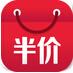 今日半价安卓版 v4.7.7