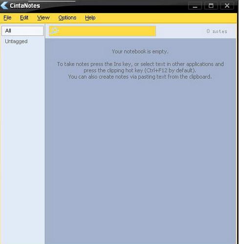 CintaNotes 2.8.6(记事本专家) - 截图1