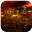 疯狂僵尸for iPhone苹果版4.3.1(休闲射击)
