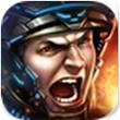 战地征服for iPhone苹果版7.0(塔防策略)