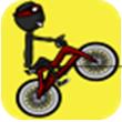 越野特技自行车for iPhone苹果版4.3.1(越野竞技)