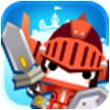 小不点骑士for iPhone苹果版4.3.1(角色扮演)