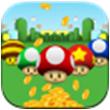 蘑菇大作战for iPhone苹果版6.0(休闲益智)