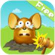 疯狂斗鼠for iPhone苹果版6.0(打地鼠)