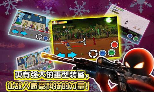 狂怒的火柴人2(暴力火柴人) v1.1.8 for Android安卓版 - 截图1