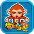 西游筋斗云for iPhone苹果版5.0(跳跃冒险)