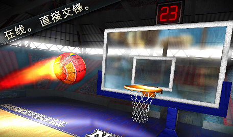篮球争霸赛2015(篮球争霸) v1.2.6 for Android安卓版 - 截图1