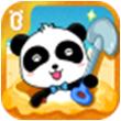 沙滩挖挖乐for iPhone苹果版5.0(沙滩娱乐)