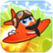 玩具轰炸机for iPhone苹果版4.3.1(飞行娱乐)
