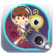 逃离地球for iPhone苹果版4.3.1(休闲益智)