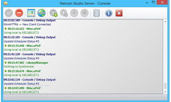 Netcam Studio 1.1.8.5(视频监控软件) - 截图1