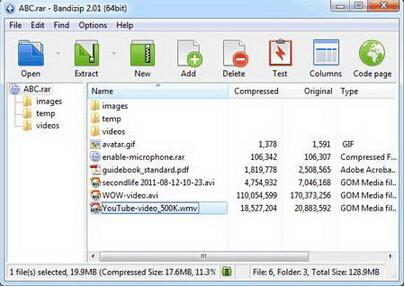 BandiZip 5.06(解压缩大师) - 截图1