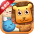 宝宝开心农场for iPhone苹果版4.3.1(儿童益智)