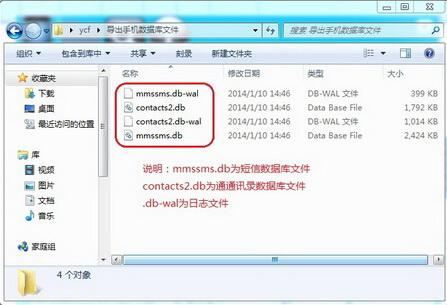 三星手机数据恢复软件3.72(三星手机管理专家)官方中文版 - 截图1