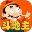 单机斗地主for iPhone苹果版6.0(益智扑克)