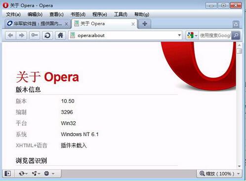 Opera 29.0.1795.60(网络浏览器) - 截图1