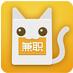 兼职猫(兼职助手) v2.6 for Android安卓版