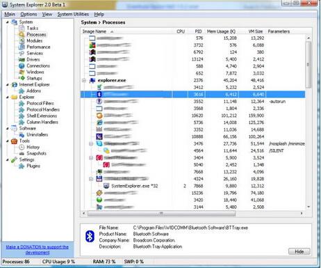 System Explorer 6.4.2(系统资源管理工具) - 截图1