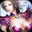 百炼成仙for iPhone苹果版4.3.1(修仙世界)