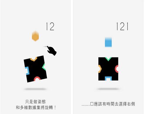 旋转立方体(休闲娱乐) v1.0 for Android安卓版 - 截图1