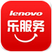 乐服务(乐享服务) v2.9.33 for Android安卓版