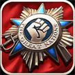 新特种部队for iPhone苹果版6.0(策略卡牌)
