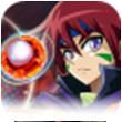 火力悠悠球for iPhone苹果版4.3.1(休闲益智)