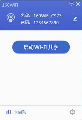 160WiFi 4.1.8.0(无线路由器)官方版 - 截图1