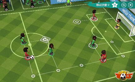 寻径足球2(绿荫战士) v1.0 for Android安卓版 - 截图1