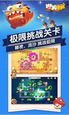 塔防萌主(小幺鸡来袭) v2.0 for Android安卓版 - 截图1