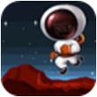 木星跳跃for iPhone苹果版5.1(休闲跑酷)