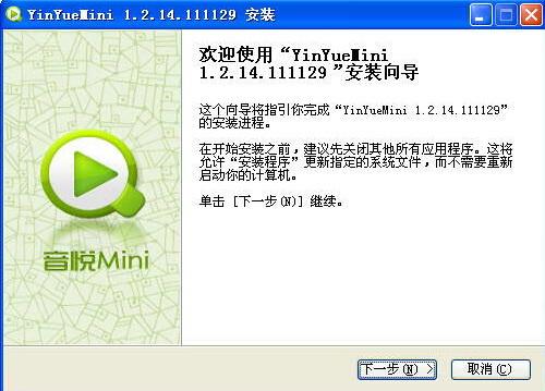 音悦mini 1.2.16.150529(视频客户端) - 截图1