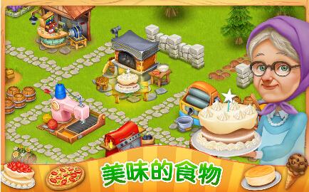 开心农场(农场经营) v6.2 for Android安卓版 - 截图1