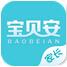 宝贝安app安卓版 v4.2.5