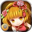 三国萌将录for iPhone苹果版4.3.1(武将养成)