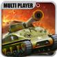 坦克大战3D(钢铁巨兽) v1.4 for Android安卓版