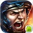 战地征服for iPhone苹果版7.0(军事策略)