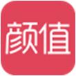 颜值for iPhone苹果版6.0(社区交友)