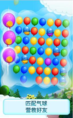 英雄泡泡(超人泡泡龙) v1.3.0 for Android安卓版 - 截图1