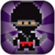 敏捷的忍者弹跳for iPhone苹果版6.0(益智挑战)