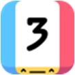 小3传奇for iPhone苹果版6.0(休闲益智)