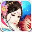 熹妃传for iPhone苹果版6.0(权力争霸)