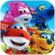 超级小飞侠for iPhone苹果版4.3.1(休闲益智)