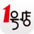 1号店for iPhone苹果版7.0(网上商城)