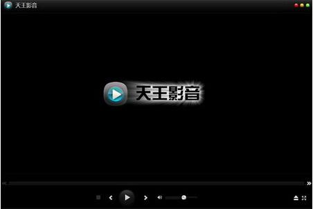 天王影音 2.02(万能播放器)官方版 - 截图1
