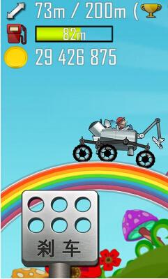 登山赛车(趣味赛车) v1.25.11 for Android安卓版 - 截图1