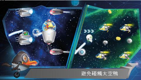 机器人太空历险记(太空冒险) v1.1.316 for Android安卓版 - 截图1