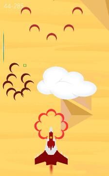 天空骑士战机(雄鹰翱翔) v1.0 for Android安卓版 - 截图1