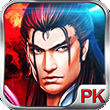 热血问战for iPhone苹果版4.3.1(东方武侠)